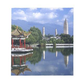 China Lake Memo Pad