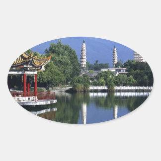 China Lake Oval Sticker
