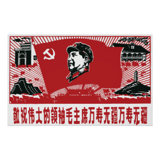 China Mao Zedong Poster