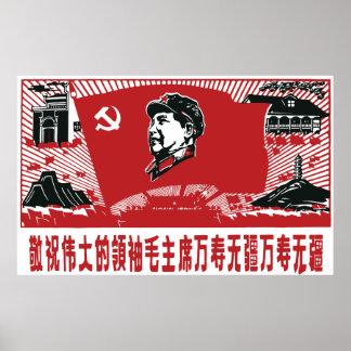 China Mao Zedong Print