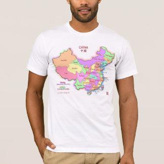 China Map Men's T-shirt