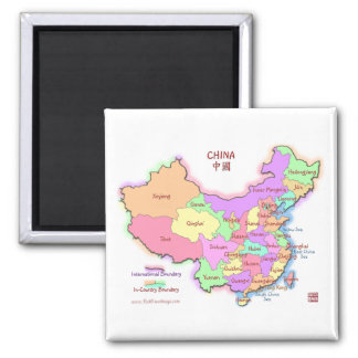 China Map Square Magnet