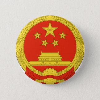 China National Emblem 6 Cm Round Badge