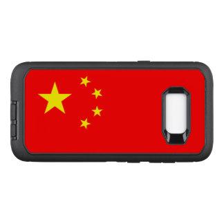 China OtterBox Defender Samsung Galaxy S8+ Case