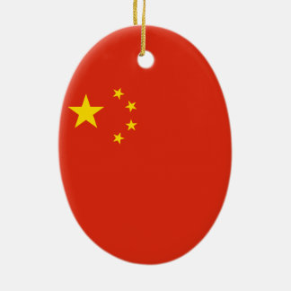 China - People's Republic of China - 中华人民共和国 Christmas Ornament