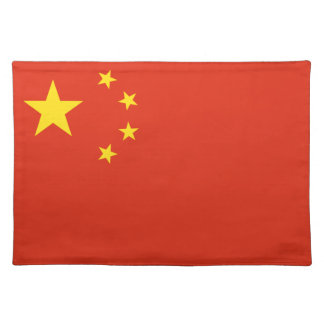 China - People's Republic of China - 中华人民共和国 Placemat