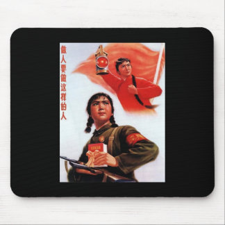 China Propaganda Mouse Mat