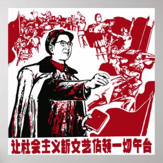 China Propaganda Poster