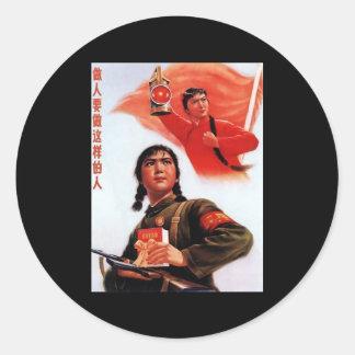 China Propaganda Round Sticker