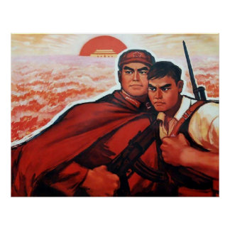 China Red Army Poster