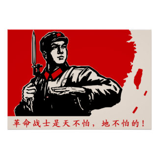 China Revolution Poster