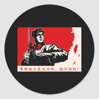 China Revolution Round Stickers