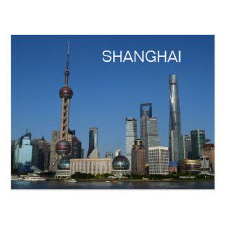 China Shanghai City Scene Bund Area View Postcard