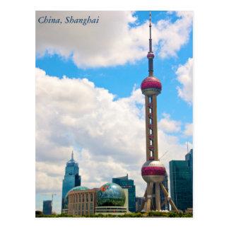 China, Shanghai Skyline Pearl Tower Postcard