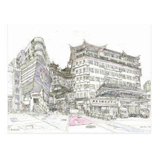 China, Shenzhen. urban sketch Postcard