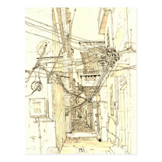 China, Shunde. urban sketch Postcard