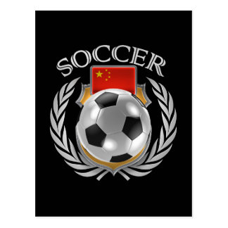 China Soccer 2016 Fan Gear Postcard