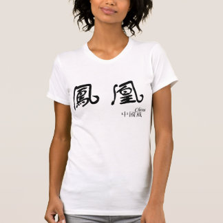 CHINA@WORLD T-Shirt