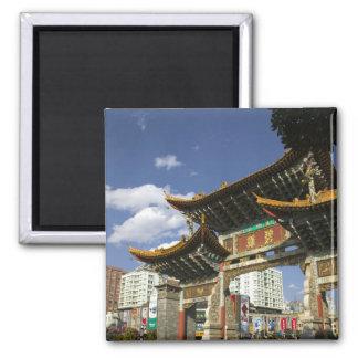 CHINA, Yunnan Province, Kunming. Memorial Arch Magnet