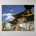CHINA, Yunnan Province, Kunming. Memorial Arch Poster
