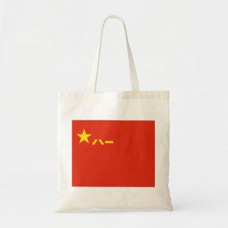 China's PLA Flag - Chinese Flag - 中国人民解放军军旗(八一军旗) Tote Bag