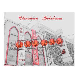Chinatown - Yokohama, Japan Postcard