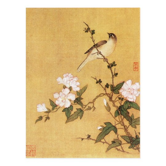 chinese art postcard