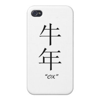 "Chinese astrology ""Ox"" symbol iPhone 4/4S Cases"
