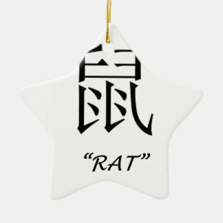 "Chinese astrology ""Rat"" symbol Christmas Ornament"