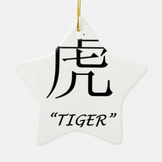 "Chinese astrology ""Tiger"" symbol Christmas Ornament"