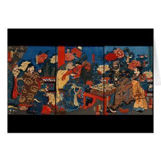 Chinese Baron Kan-u 1853 Card