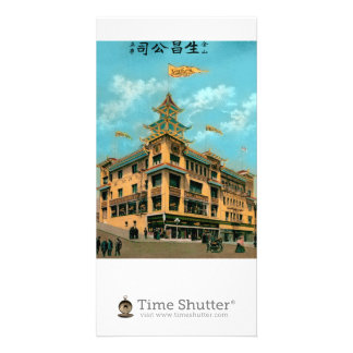 Chinese Bazaar Photo Card Template