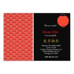Chinese Birthday pattern 13 Cm X 18 Cm Invitation Card