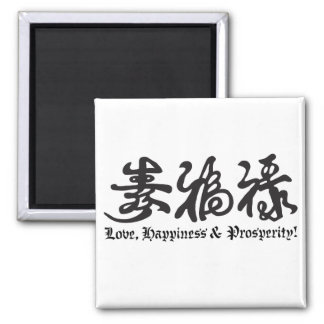 Chinese Black Lettering! Square Magnet