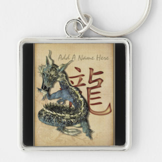Chinese Blue Dragon Personalized Keychain