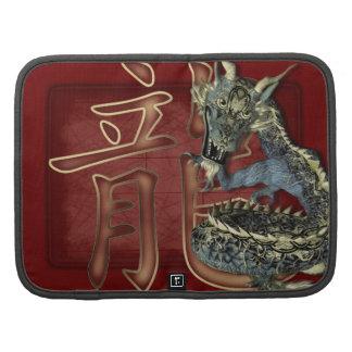 Chinese Blue Dragon Organizer