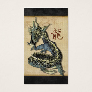 Chinese Blue Dragon Profile Cards