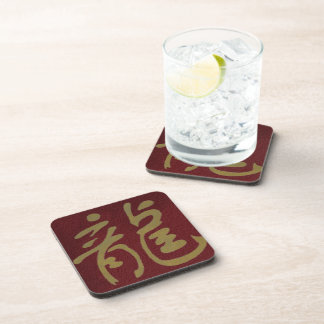 Chinese Calligraphy Dragon Coaster