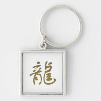 Chinese Calligraphy Dragon Keychains