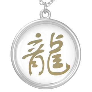 Chinese Calligraphy Dragon Round Pendant Necklace