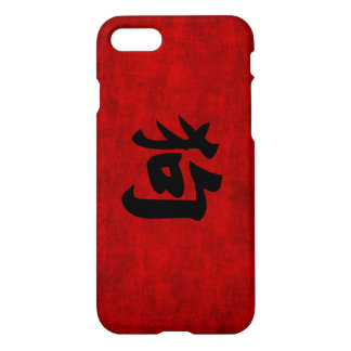 Chinese Calligraphy Symbol for Dog in Red iPhone 7 Case