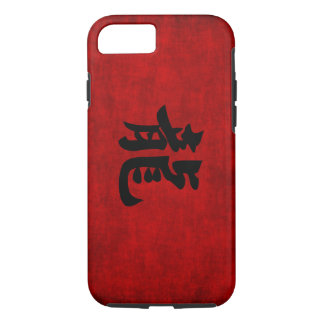 Chinese Calligraphy Symbol for Dragon in Red iPhone 7 Case
