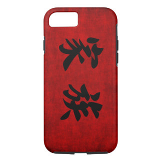 Chinese Calligraphy Symbol for Family in Red iPhone 7 Case
