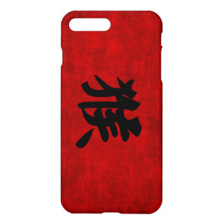 Chinese Calligraphy Symbol for Monkey in Red iPhone 7 Plus Case