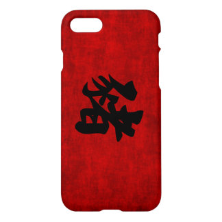 Chinese Calligraphy Symbol for Pig in Red iPhone 7 Case