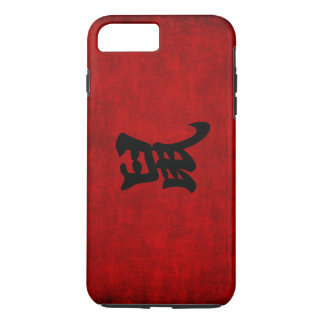 Chinese Calligraphy Symbol for Rat in Red iPhone 7 Plus Case