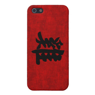 Chinese Calligraphy Symbol for Rooster in Red iPhone 5 Cases