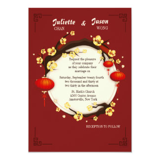 Chinese Celebrations Wedding Invitation