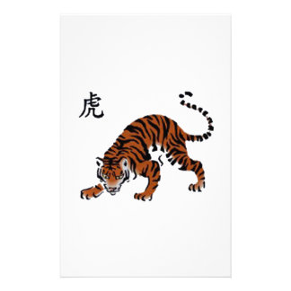 Chinese Character American Meaning Tiger Stationery Design