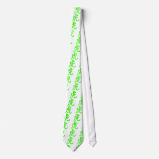 "Chinese Character American Meaning ""Tiger"" Tie"